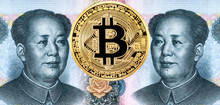 Bitcoin And Portrait Of Mao Ze...