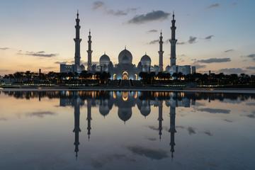 Wielki Meczet Abu Dhabi, Zjednoczone Emiraty Arabskie