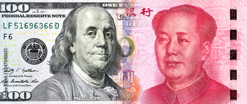 Papel de parede American dollar smoothly into the Chinese yuan