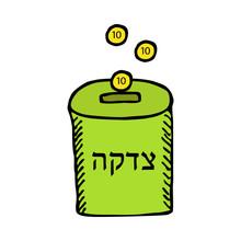 Tsdaka. Box For Tsdaka. Tzedakah. The Inscription Is Hebrew In Translation Of A Donation. Holiday Purim. Hand Draw. Vector Illustration On Isolated Background