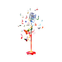 Colorful Microphone With Music...