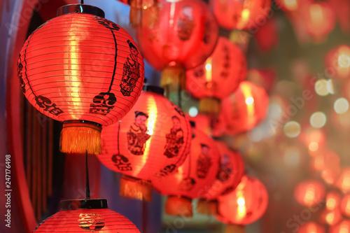 Foto op Plexiglas China Chinese new year lanterns in chinatown.