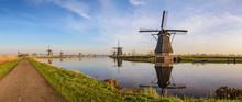 Rotterdam Netherlands, Panoram...