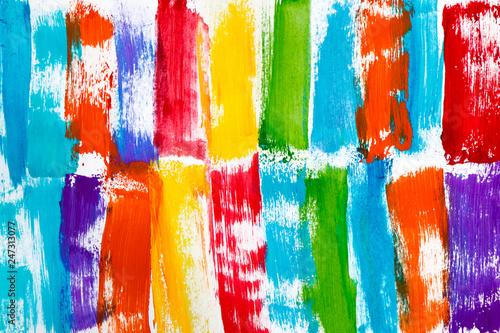 Fototapety, obrazy: Радужные полосы.