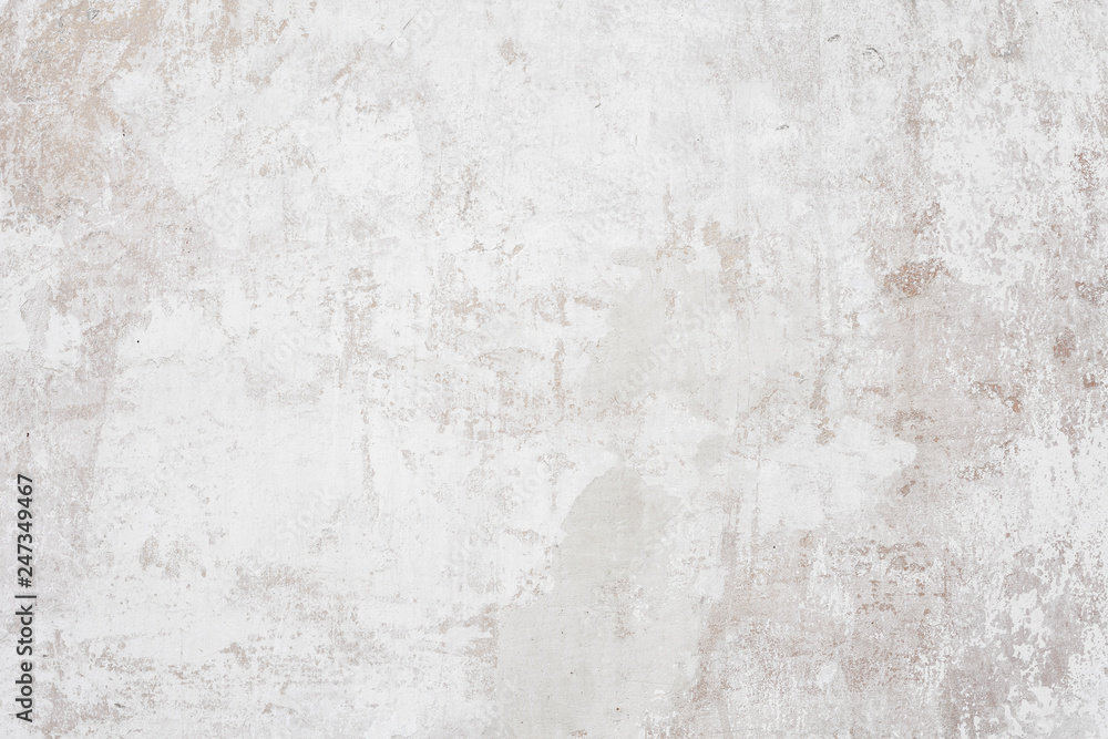 Fototapety, obrazy: concrete wall - exposed concrete