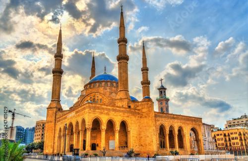 Fotografia  Mohammad Al-Amin Mosque in Beirut, Lebanon