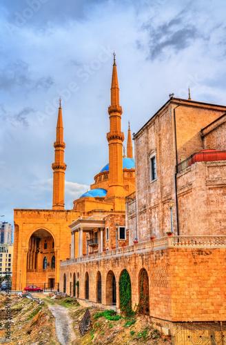 Fotografía Mohammad Al-Amin Mosque in Beirut, Lebanon