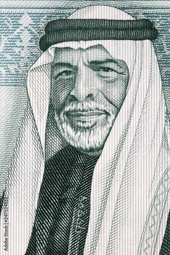 Photo  Hussein Bin Talal a portrait from Jordanian money
