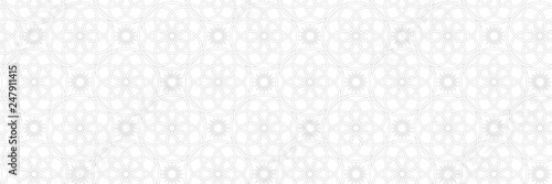 Fotomural Gray seamless print on white background