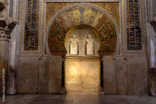 interior de la Mezquita catedral de Córdoba, España