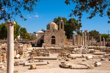 Church Of Agia Kyriaki (Saint Kyriaki) And Ruins, Paphos, Cyprus