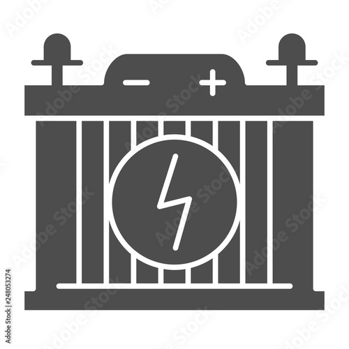 Accumulator solid icon  Car battery vector illustration