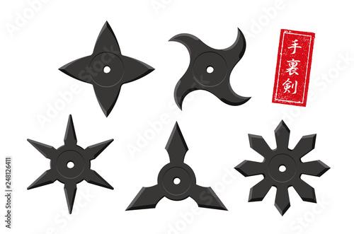 Fotografía Japanese ninja shuriken illustration set