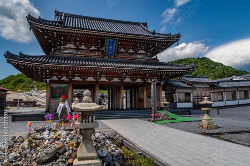 Foto auf AluDibond Dunkelgrau Aomori Prefecture Osorezan Sacred Sites 青森県恐山3