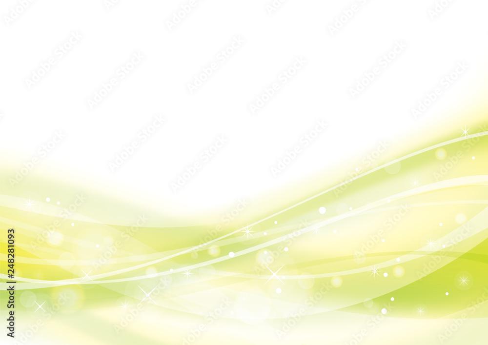Fototapeta アブストラクト 波 なめらか 曲線 背景 黄緑