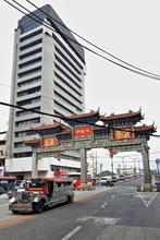 Arch At The Entrance To Binondo-Chinatown From Jones Bridge. Manila-Phiilippines-0987