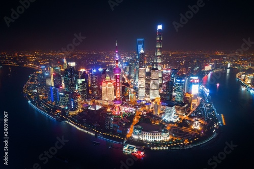 Shanghai Pudong aerial night view Wallpaper Mural