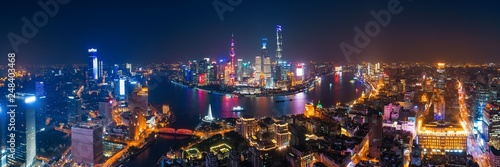 Photo  Shanghai Pudong aerial night view