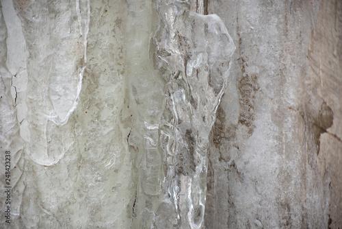 Fotografie, Obraz  Clear ice surface
