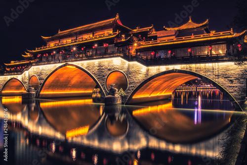 Anshun bridge in Chengdu Slika na platnu