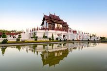 Royal Park In Chiangmai . Thailand