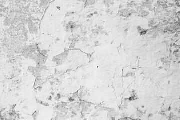 Tekstura, ściana, beton, może być używana jako tło. Fragment ściany z zadrapaniami i pęknięciami