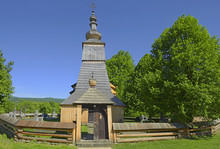 Greek Catholic Wooden Church In Ladomirova, UNESCO World Heritage Sites, Slovakia. Old Wooden Churches Are The Pride Of Slovakia.