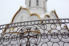 Smolensk Area / Russia – Memorial Katyn', Fragment Of The Fence Ornament On The Background Of The Domes Of The Pilgrimage Hotel