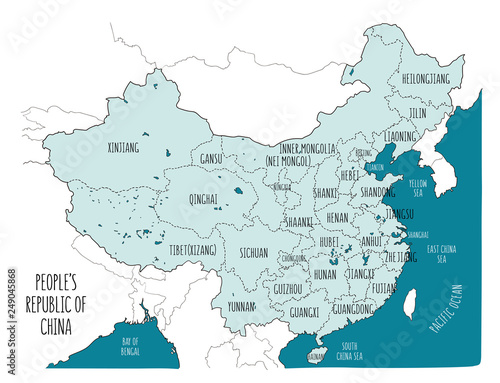 Fotografie, Obraz Blue vector map of the People's Republic of China.