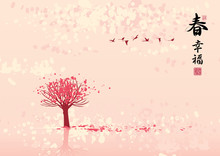 Spring Landscape In The Style Of Japanese And Chinese Watercolor With A Blossoming Tree And Flock Of Bird On The River Or Lake. Vector Illustration In Pink Colors. Hieroglyphs Spring, Happiness