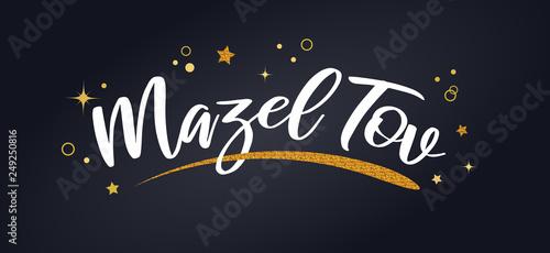 Mazel tov banner with glitter decoration Canvas Print