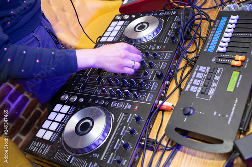 close-up equipment at the disco in the club