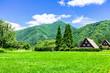 Leinwanddruck Bild - 日本の原風景 白川郷