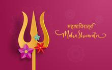 Happy Maha Shivaratri Or Night...