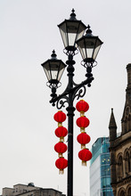 Red Lanterns Decorations In Preparation For Chinese New Year.