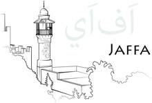 Jaffa, Israel Vector Illustrat...