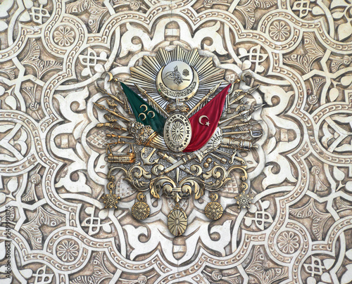 3d Wallpaper Design With Ottoman Empire Logo For Digital