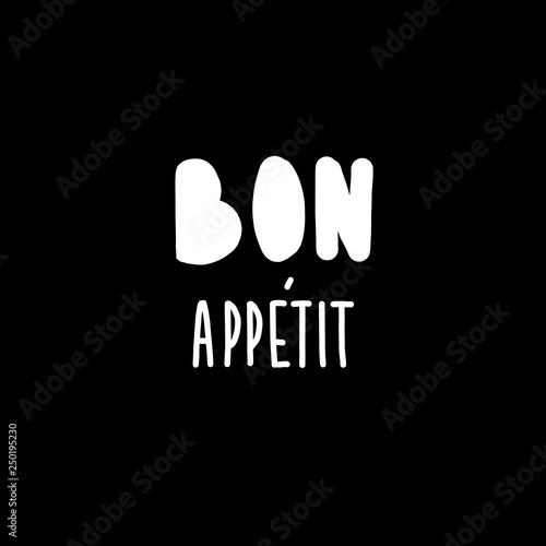 Fotografija bon apetit blac