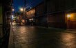 Gion Old Street in Kyoto