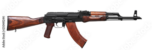 Photo classic machinegun armed with ussr and russia isolated on white back