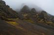 Leinwandbild Motiv Beautiful Icelandic landscape