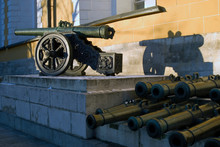 Old Cannons Shown In Moscow Kr...