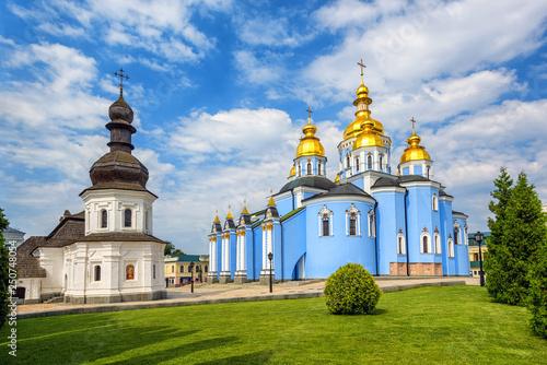 Photo Stands Kiev Kiev, Ukraine, orthodox christian St Michael's Golden Domed monastery