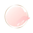 Abstract pink brush background with round geometric frame rose gold color. Logo background for beauty and fashion