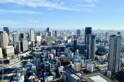 Photo  osaka, japon