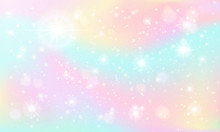 Shiny Marble Sky. Fairy Fantasy Skies, Pastel Colorful Sparkles And Fabulous Dream Sky Vector Background Illustration