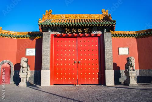 Obraz na plátně The Mukden Palace or Shenyang Imperial Palace was the former imperial palace of