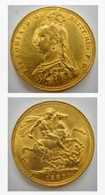 Gold Sovereign Coin 1887, (3)