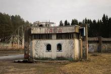 Abandoned Amusement Park. Old ...