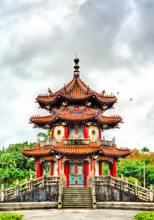 Pavilion At The 228 Peace Memorial Park In Taipei, Taiwan